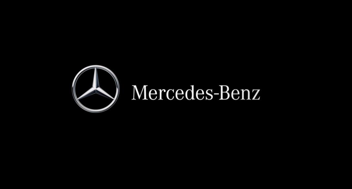 Mercedes Benz Management Training Program